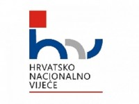 Нацрт стратегије развоја културе Хрвата у Србији од 2017. до 2021. године