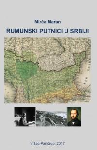 """Представљена књига """"Румунски путници у Србији"""""""