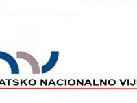 Настава на хрватском језику у 7 основних и 2 средње школе у Србији