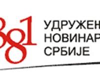 УНС: Захтеви за кандидатуру новинара за националне савете неприхватљиви
