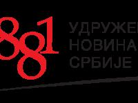 """УНС: Подршка редакцији """"Хлас људу"""""""